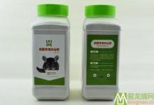 龙猫火山灰浴粉 美国进口龙猫专用火山灰